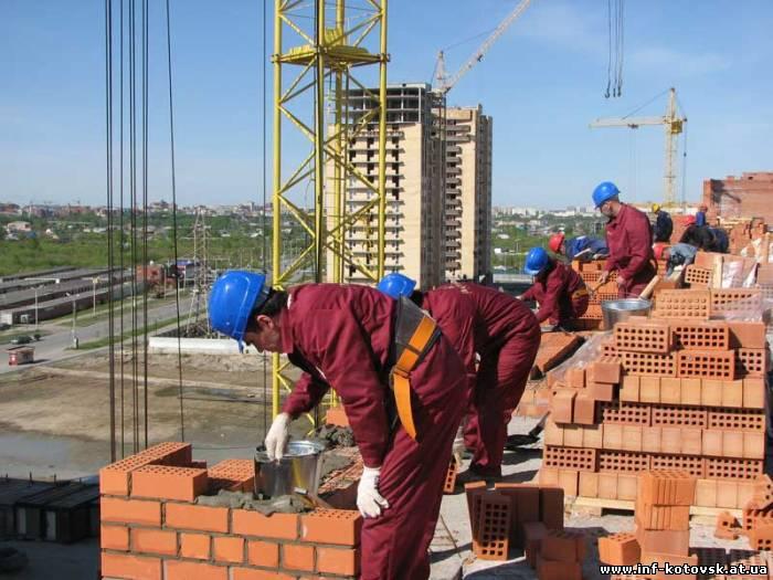 поиск работы рабочие строители в хабаровске театральные кресла