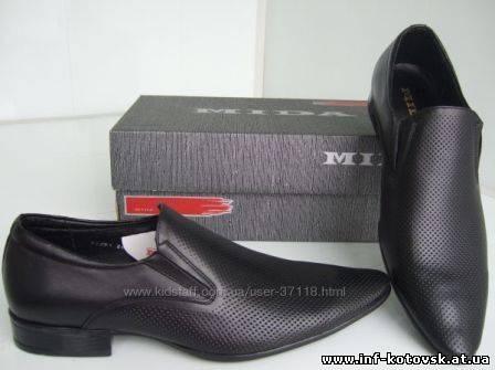 40-45 Мужские туфли